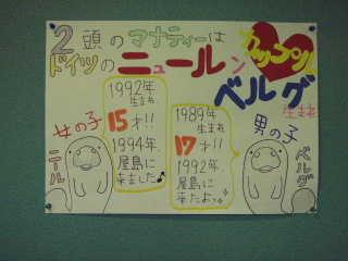 Fwd: まなくらぶニュース 2007年11月号